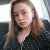Karina, 20, Ulan-Ude