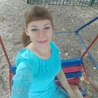 ЮЛИЯ, 37 лет, Весы, Томск