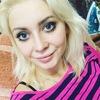 Алсу, 19, г.Бугуруслан