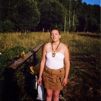 Ольга Симонова, 41 год, Близнецы, Москва