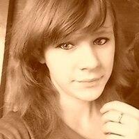 Марьяна, 24 года, Близнецы, Нижний Новгород