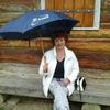 Валентина, 61, г.Энергодар