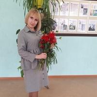 Екатерина Сергеевна И, 34 года, Весы, Березники