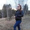 Лилия, 19, г.Чайковский