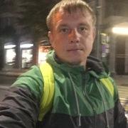 Denis 34 Краснодар
