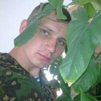 вячеслав, 34 года, Телец, Ростов-на-Дону