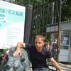Влад, 36, г.Анива
