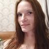 Светлана, 28, г.Калининград