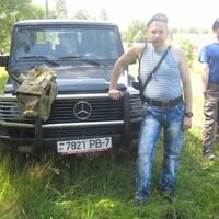 александр, 35 лет, Близнецы, Минск