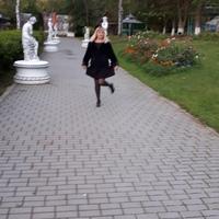 Алена, 31 год, Рыбы, Москва