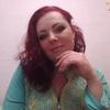 Алёна, 30, г.Мариуполь