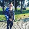 Андрей, 24, г.Харьков