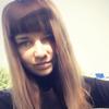 Ленка, 24, г.Ачинск
