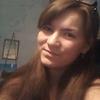 Екатерина, 22, г.Таштып