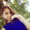 Алина, 20, г.Новосибирск