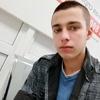 Андрей, 19, г.Южно-Сахалинск