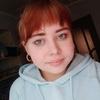 Галя Алесандровна, 16, г.Нижний Новгород