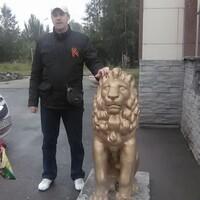 Александр, 37 лет, Телец, Нижний Тагил