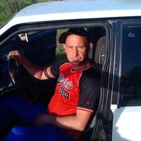 костя, 37 лет, Водолей, Ярославль