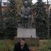 Igor, 29, Kurchatov