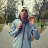 Вадим, 23, Харків