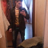 Леонид Лантушенко, 19, г.Алматы (Алма-Ата)