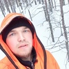 Павел, 25, г.Иваново