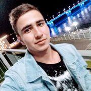 Костя 20 Барнаул