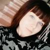 Анастасія, 17, Хмельницький