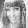 София, 31, г.Каскелен