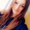 Роксолана, 17, г.Житомир