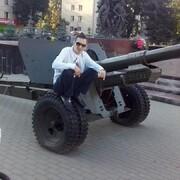 Greg 35 Москва