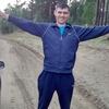Владимир, 28, г.Чита