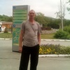 Дмитрий, 45, г.Оха