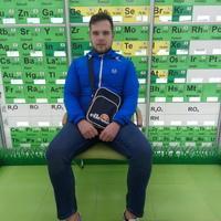 Павел Степко, 21 год, Рак, Днепр