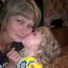 Людмила, 25, г.Ужур