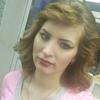 Елена, 24, г.Нефтеюганск