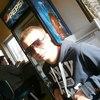 Maksim, 32, Pavlovsk