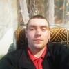 Руслан, 26, Біла Церква