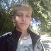 Макс, 16, г.Хмельницкий