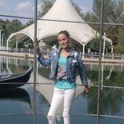 аня 37 Ташкент