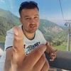 Александр, 30, г.Алматы (Алма-Ата)