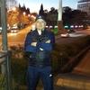 Игорь, 34, г.Ндола