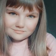 Настя 18 лет (Водолей) Павлоград