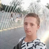 Миша, 20, г.Николаев