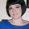 Olga, 41, Chapaevsk