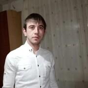 Рафаэль 30 Вологда