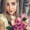 Женя, 19, г.Новосибирск