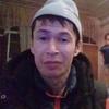 бахыт, 40, г.Алматы́