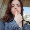 Ekaterina, 21, Yekaterinburg